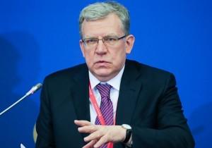 Кудрин: цифровизация услуг в России сократит число служащих на треть за шесть лет