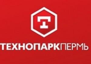 Официальное открытие технопарка в Перми