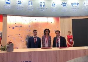 ПМЭФ`2018: Президентская академия и правительство Ивановской области подписали декларацию о сотрудничестве