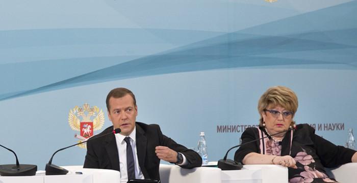 Дмитрий Медведев выступил на Всероссийском педагогическом совещании и представил нового министра образования и науки РФ