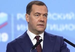 Премьер-министр Дмитрий Медведев выступил на пленарном заседании Российского инвестиционного форума «Сочи-2019»