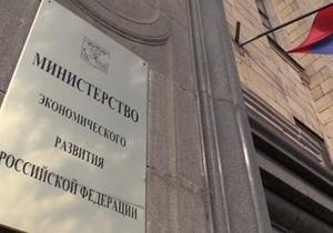 Российская экономика в 2018 году может вырасти на 2% - Орешкин