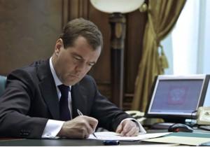 Правительство утвердило новую редакцию устава РФФИ