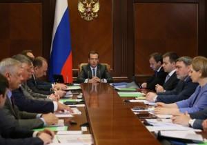 Дмитрий Медведев провел совещание по улучшению инвестиционного климата