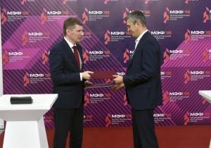 РВК и Правительство Пермского края подписали соглашение о развитии НТИ