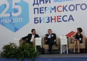 При поддержке АИРР прошла международная конференция «Бизнес-ментор»