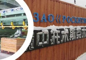 Первый в России частный индустриальный парк с иностранным участием появился в Томской области