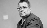 Аccоциация выражает соболезнование в связи с безвременной кончиной Александра Черевко