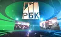 Заместитель директора АИРР Рустам Хафизов дал интервью телеканалу РБК на тему: «Инвестиции в инновации: как развивать технологии»