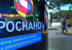 ФИОП будет вместе с белорусскими коллегами разрабатывать стандарты для наноиндустрии