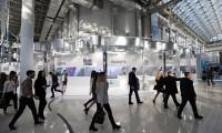 Российский инвестиционный форум Сочи 2019: Итоги работы стартового дня
