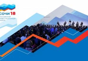 РИФ'2018. Анонс. Новая региональная политика: совершенствуя управление