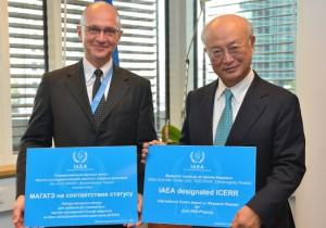 НИИ атомных реакторов в Ульяновской области присвоен статус международного центра исследований под эгидой МАГАТЭ