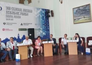 АИРР принял участие в VIII Среднерусском экономическом форуме