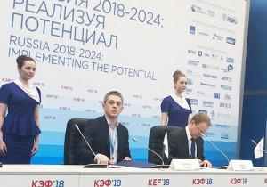 РВК и Правительство Красноярского края подписали соглашение о сотрудничестве в инновационной сфере