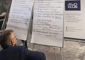 Рустам Хафизов принял участие в стратегической сессии Минэкономразвития России