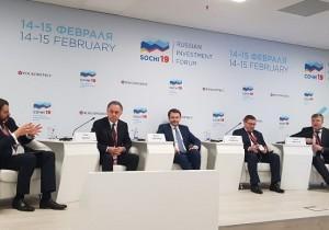 Иван Федотов выступил модератором сессии «Региональная политика в контексте пространственного развития России» на Российском инвестиционном форуме «Сочи-2019»