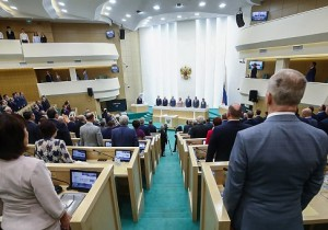 Два бывших губернатора перейдут в Совет Федерации