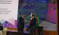 АИРР и Республика Татарстан подписали соглашение о взаимодействии в рамках цифровой трансформации