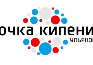 Ульяновские инновационные компании отчитаются вовремя