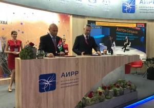 ПМЭФ`2018: Андрей Травников подписал Соглашение о стратегическом партнерстве в области развития ядерной медицины