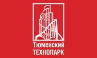 Тюменский технопарк - зеленый свет бизнесу!