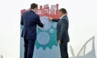 Еще четыре индустриальных парка появятся в Тюменской области