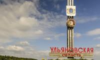 Медицинскую технику, созданную по передовым мировым технологиям,будут выпускать в Ульяновской области