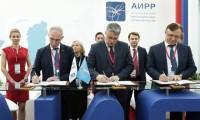 РИФ'2018. Ульяновская область расписалась с КАМАЗом