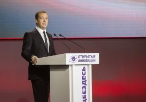 26 октября Дмитрий Медведев посетит форум «Открытые инновации»