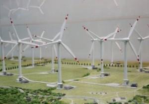Московская правда: первый в России ветропарк