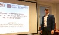 Руководитель проектов Роза Семенова рассказала о концепции карт технологических компетенций в РАНХиГС