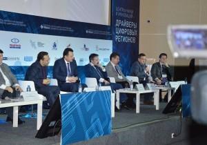 В Железногорске начал свою работу VII Международный инновационный форум